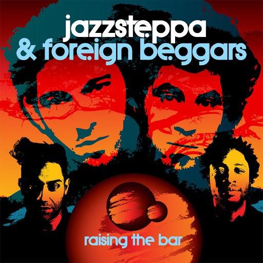 Foreign Beggars альбом Raising the Bar (feat. Foreign Beggars)