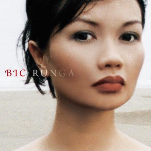 Bic Runga альбом Beautiful Collision