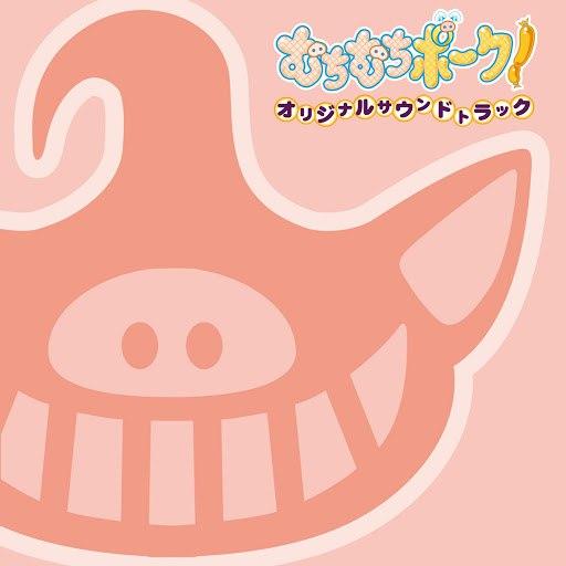 Cave альбом Muchi Muchi Pork!