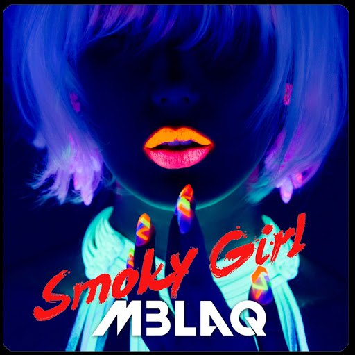 MBLAQ альбом SEXY BEAT