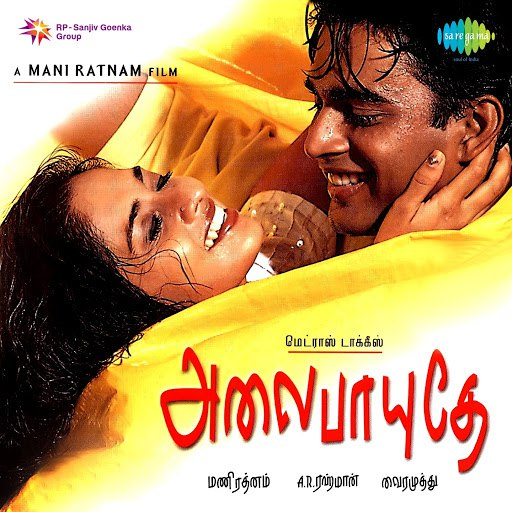 A.R. Rahman альбом Alaipayuthey (Original Motion Picture Soundtrack)