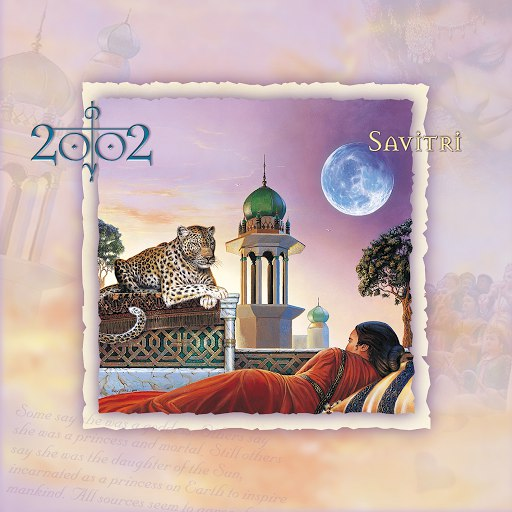 2002 альбом Savitri