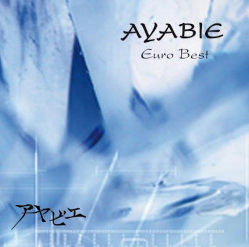 Ayabie альбом Euro Best