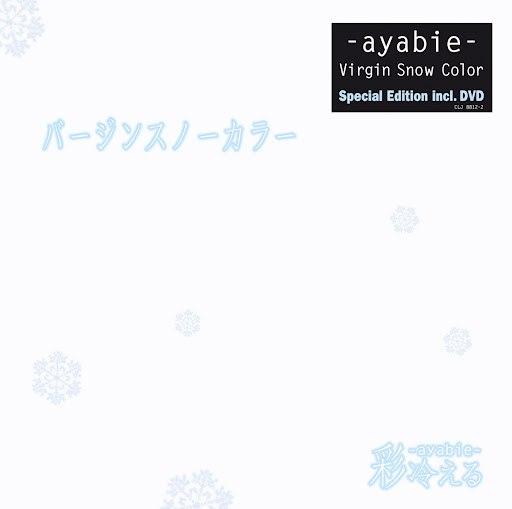 Ayabie альбом Virgin Snow Color