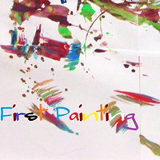 Юта альбом First Painting - EP