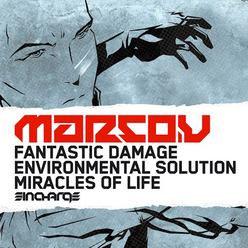 Marco V альбом Fantastic Damage / Environmental Solution / The Miracles Of Life