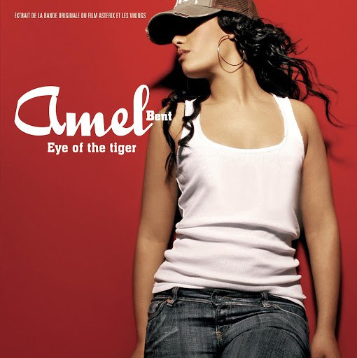 Amel Bent альбом Eye Of The Tiger