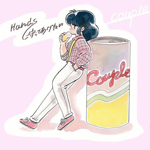 Couple альбом Hands
