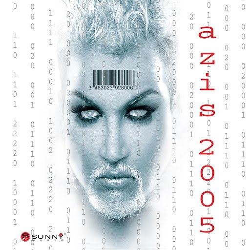 Азис альбом Azis 2005