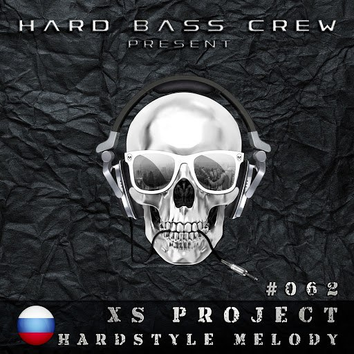 XS PROJECT альбом Hardstyle Melody