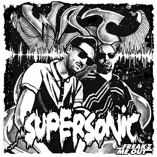 WAT альбом Supersonic