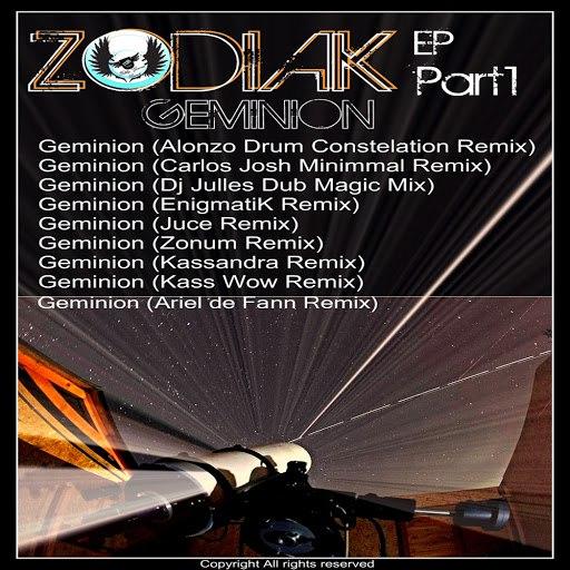 Alonzo альбом Geminion (The Remixes)