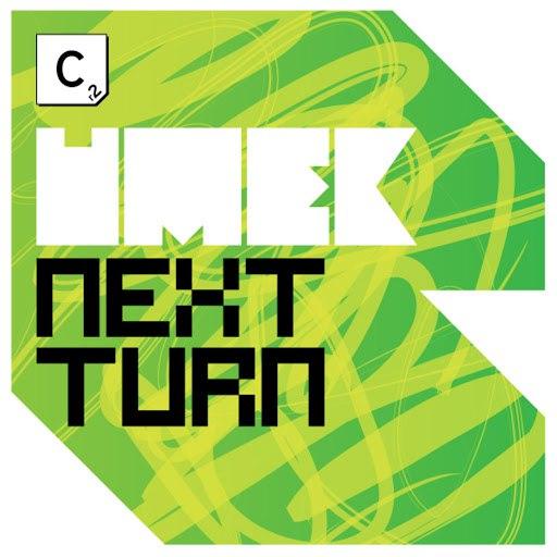 Umek альбом Next Turn