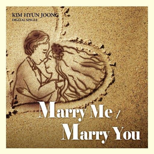 Kim Hyun Joong альбом Marry Me [Marry Me / Marry You]