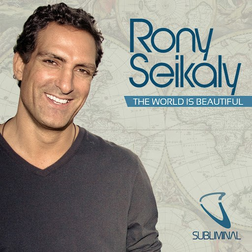 Rony Seikaly альбом The World Is Beautiful