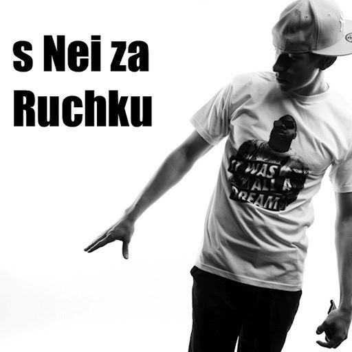 Slovetskii альбом Month of May (S Nei Za Ruchku)