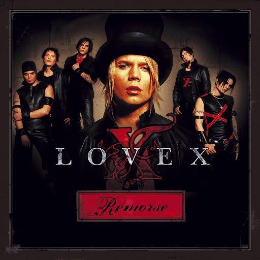 Lovex альбом Remorse