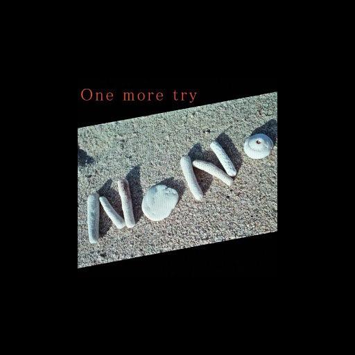 Nano альбом One More Try