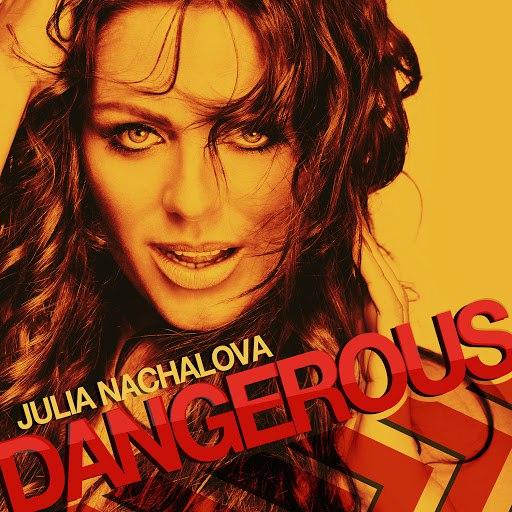 Юлия Началова альбом Dangerous
