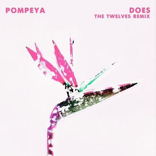 POMPEYA альбом Does (The Twelves Remix)