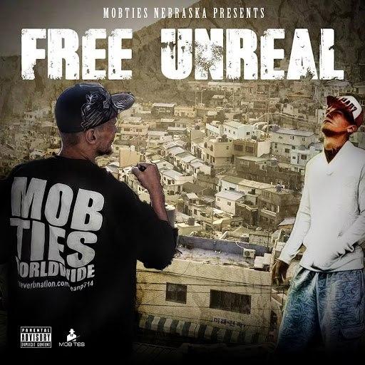 Unreal альбом Free Unreal