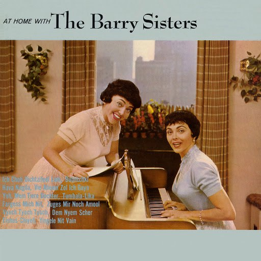 The Barry Sisters альбом At Home With The Barry Sisters