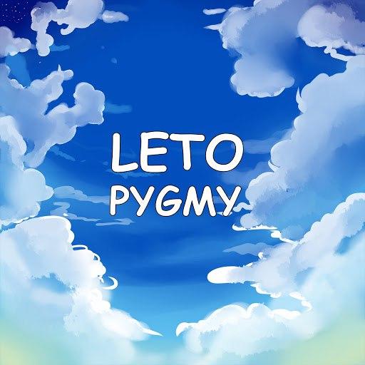 Leto альбом Pygmy