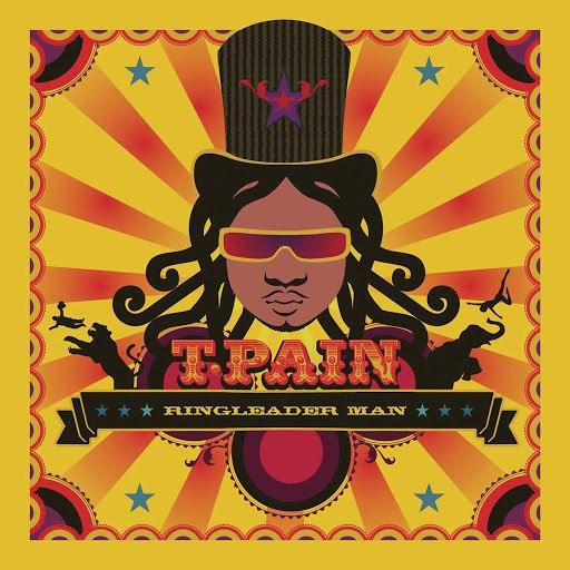 T-Pain альбом Ringleader Man
