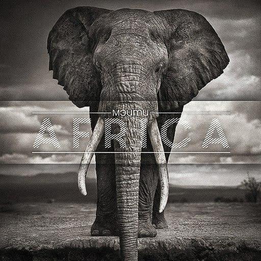Мэйти альбом Африка