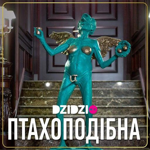 DZIDZIO альбом Птахоподібна