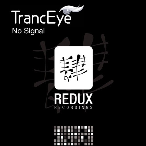 TrancEye альбом No Signal