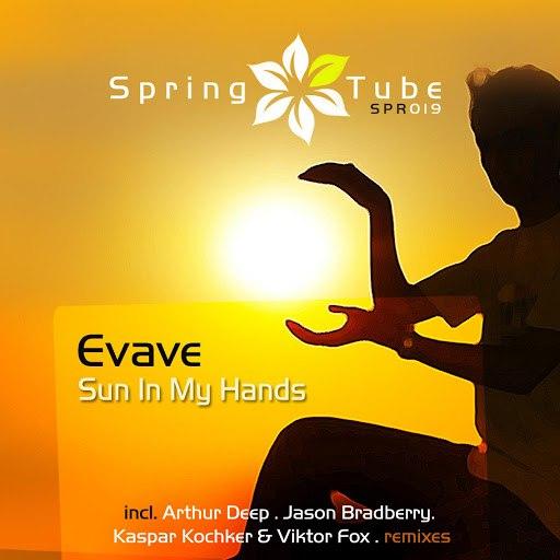 Evave альбом Sun in My Hands