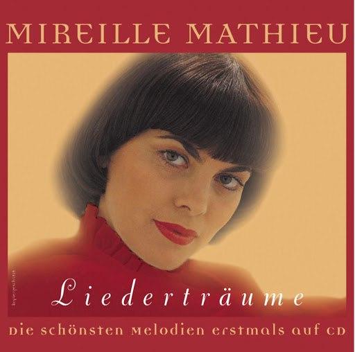 Mireille Mathieu альбом Liedertraume