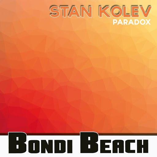 Stan Kolev альбом Paradox