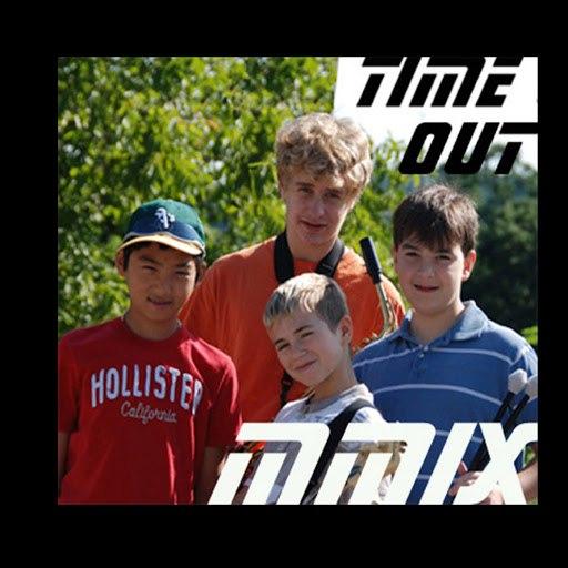 Тайм-Аут альбом MMIX