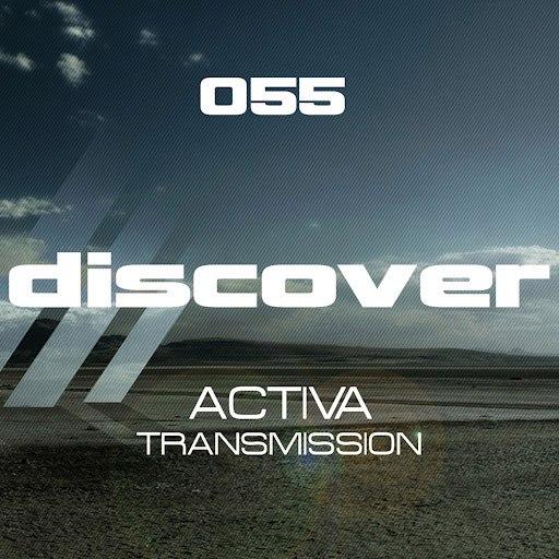 Activa альбом Transmission