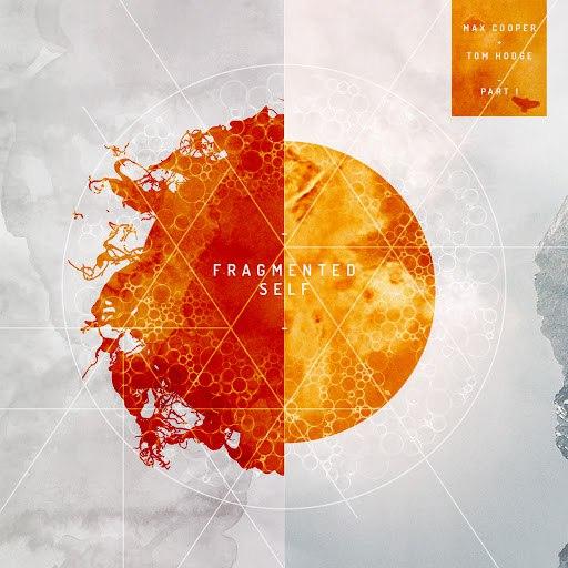 Max Cooper альбом Fragmented Self EP, Pt. 1