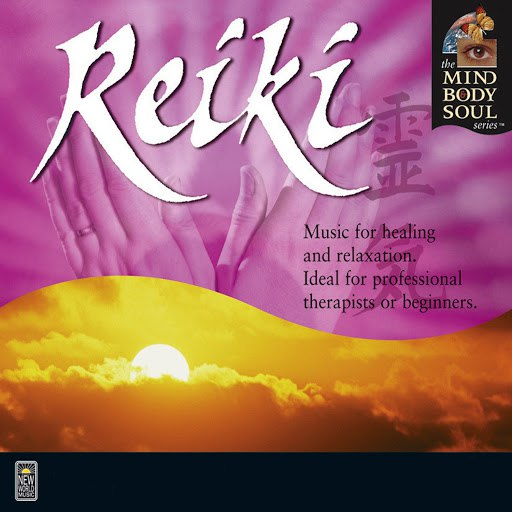 Llewellyn альбом Reiki