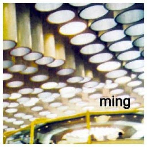 Ming альбом Extérieur (Remix)