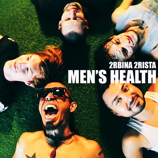 2rbina 2rista альбом Чем пахнут мужчины (MEN'S HEALTH)
