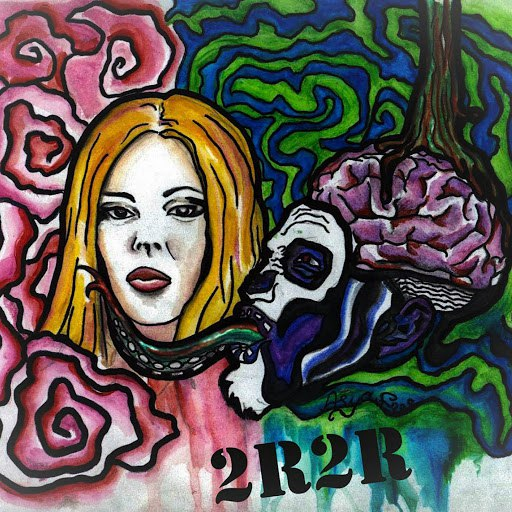 2rbina 2rista альбом ILOVEAPORN! (feat. Катя Самбука)