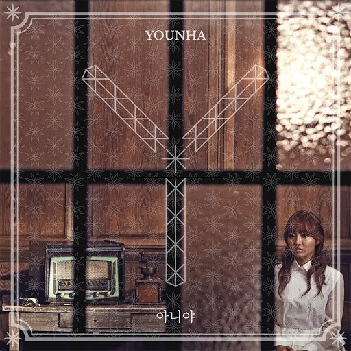 Younha альбом It's Not That
