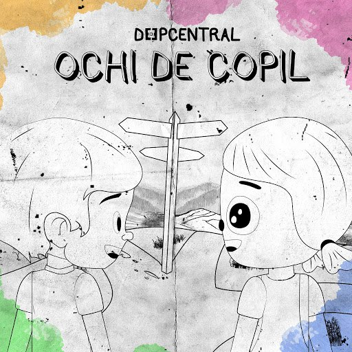 Deepcentral альбом Ochi de copil
