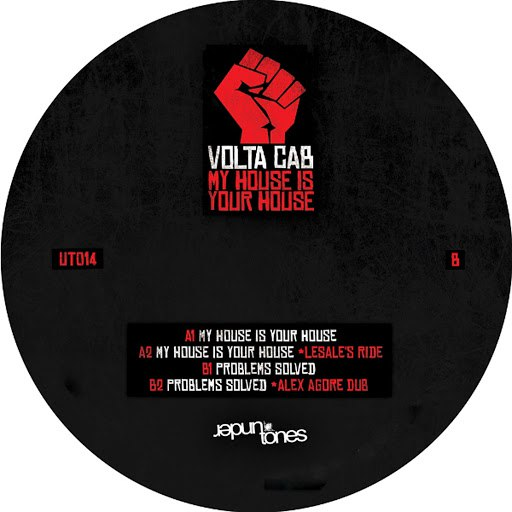 Volta Cab альбом My House Is Your House EP