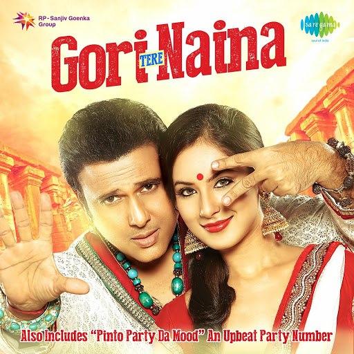 Govinda альбом Gori Tere Naina
