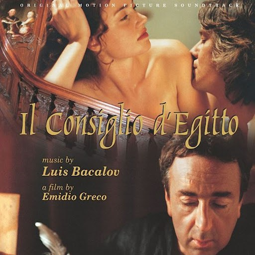 Luis Bacalov альбом Il Consiglio D'Egitto