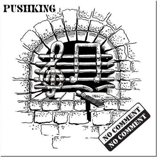 Pushking album No Comment