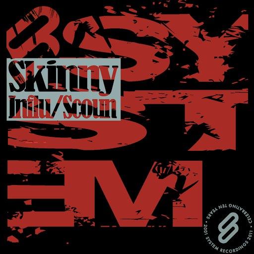Skinny альбом Influ/Scoun