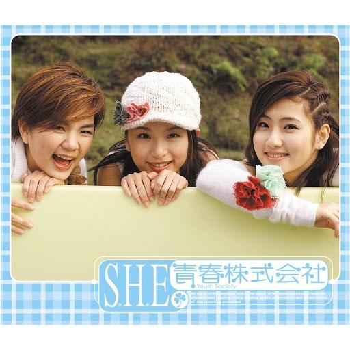 S.H.E альбом 青春株式会社