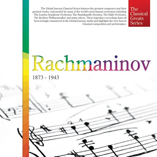 Sergei Rachmaninoff альбом The Classical Greats Series, Vol. 39: Rachmaninov
